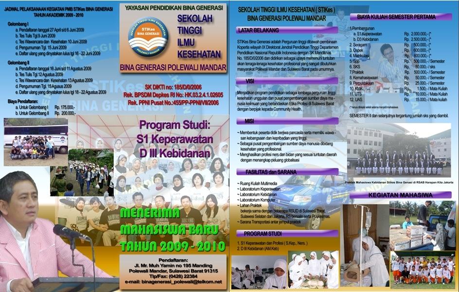 Brosur (mini) SMK Bina Generasi 2009/2010 (dicetak 1000 eksemplar)